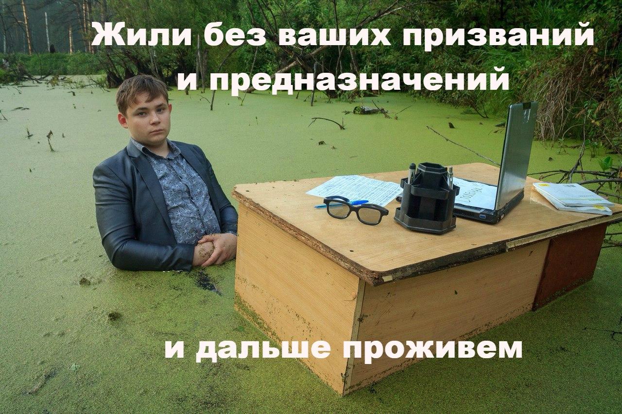 kak-ponyat-chem-zanimatsya-v-zhizni